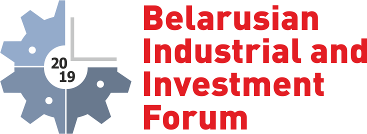 Belarusian Industrial & Investment Forum, 17-20 September 2019