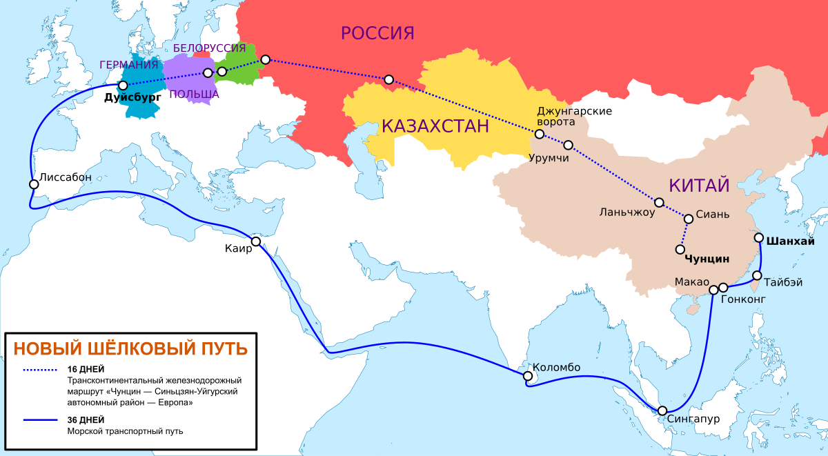 New_Silk_Road_-_ru.svg.png